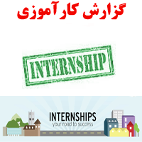 گزارش کاراموزی SPC و MSA در کارخانه محور سازان ایران خودرو